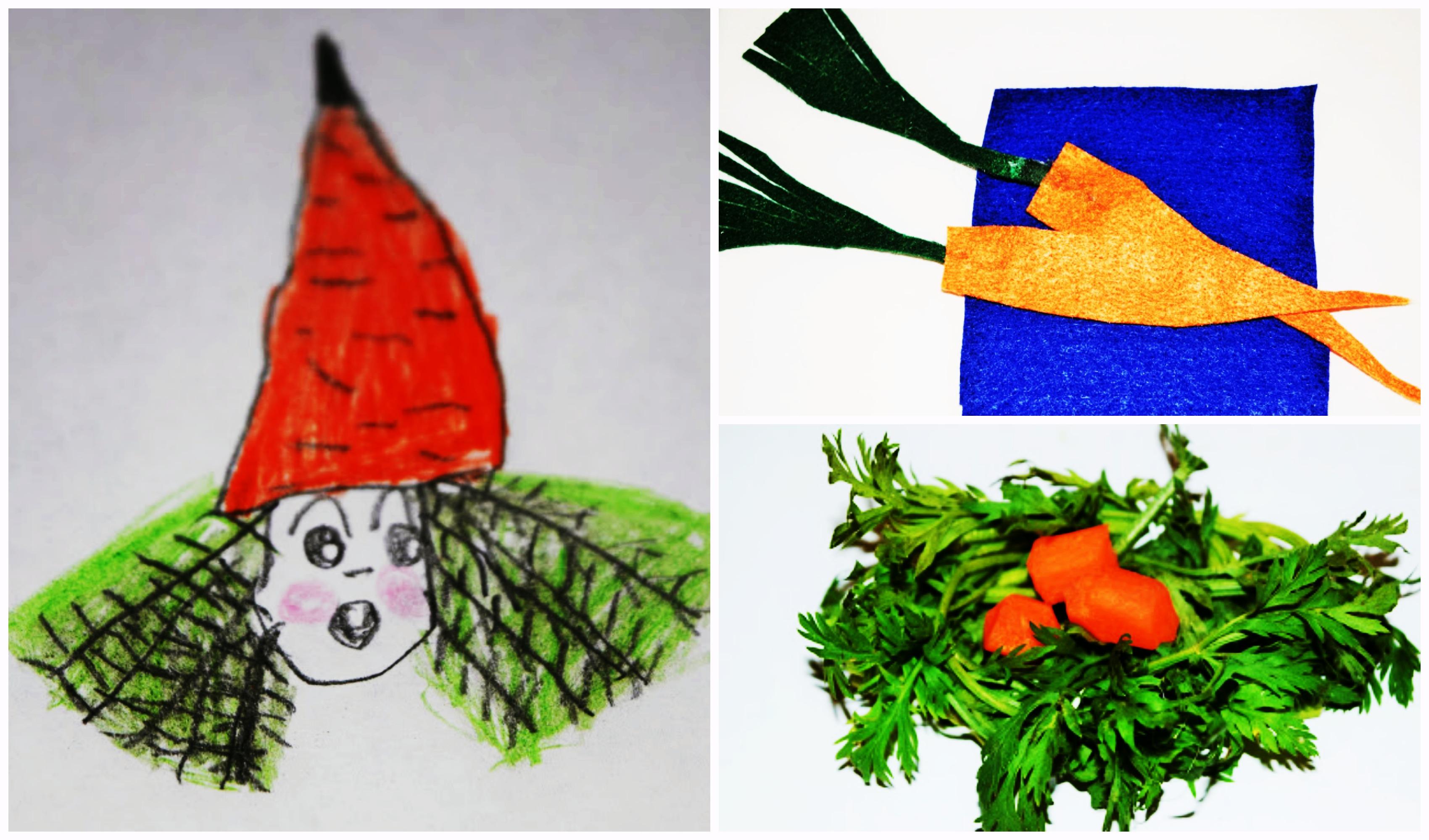 carrots-www-homegrownadventures-net